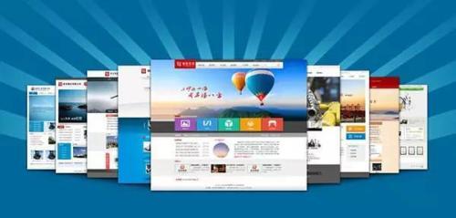 青岛网站设计如何设计深色网站?-蚁诺科技解决方案