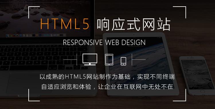 现代的青岛网站设计风格如何定位?品牌统一性如何体现?
